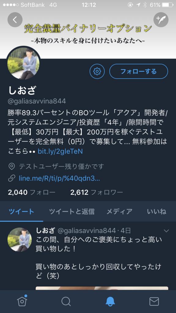 f:id:seiichikkk:20171212150349p:plain