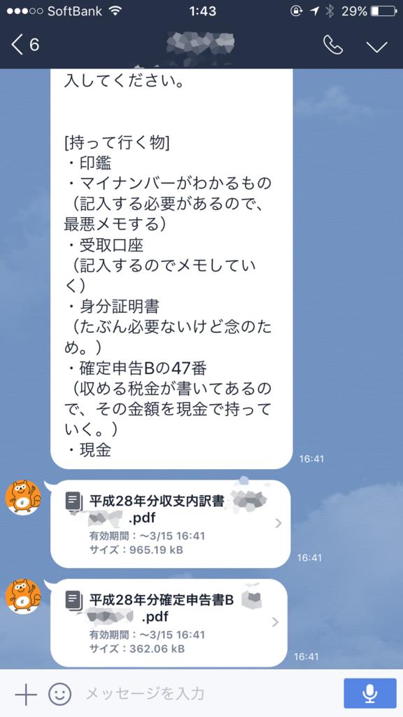 f:id:seiichikkk:20180107015052p:plain