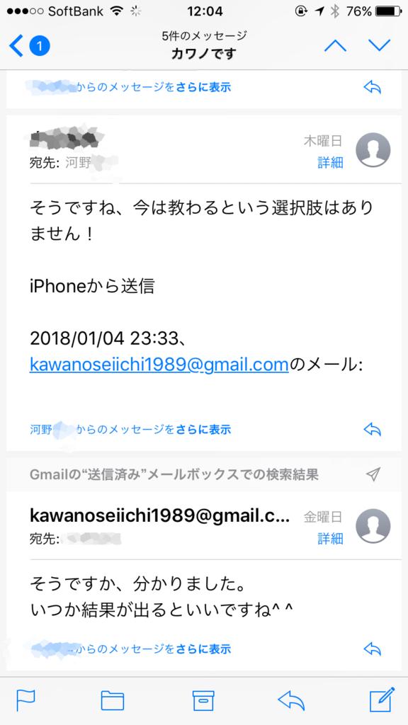 f:id:seiichikkk:20180107122533p:plain