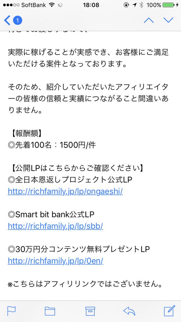 f:id:seiichikkk:20180115201347p:plain