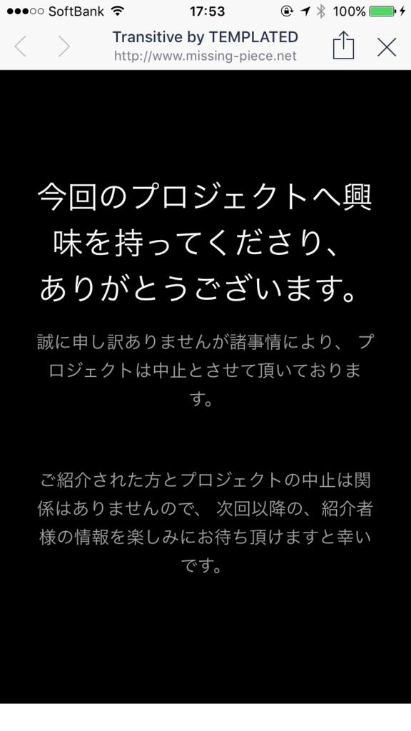 f:id:seiichikkk:20180115201544p:plain