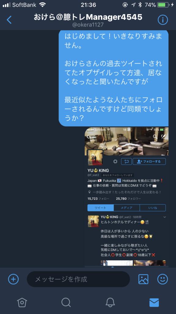 f:id:seiichikkk:20180120215347p:plain