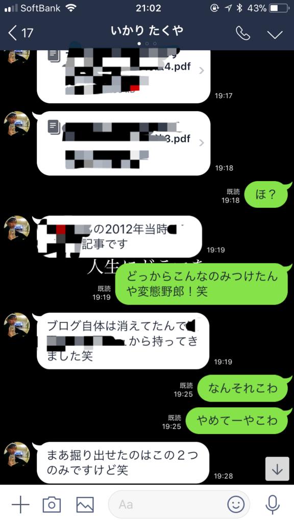 f:id:seiichikkk:20180305213117p:plain