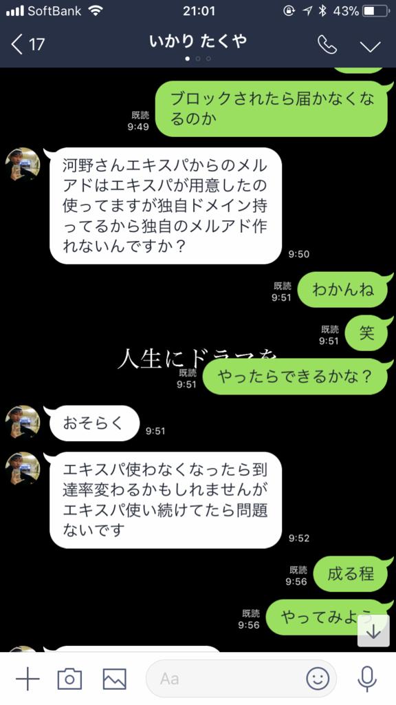 f:id:seiichikkk:20180305213228p:plain