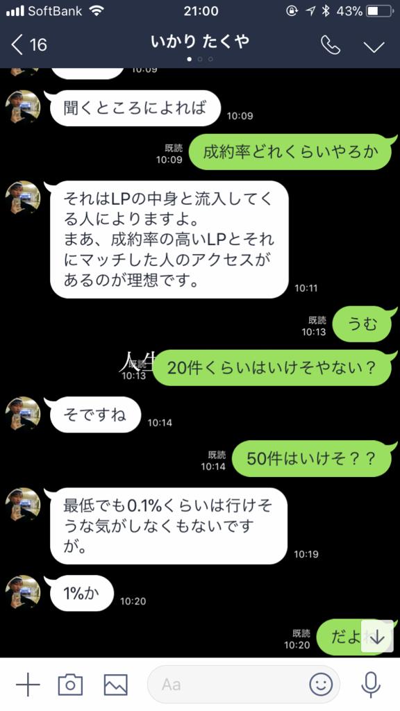 f:id:seiichikkk:20180305213300p:plain