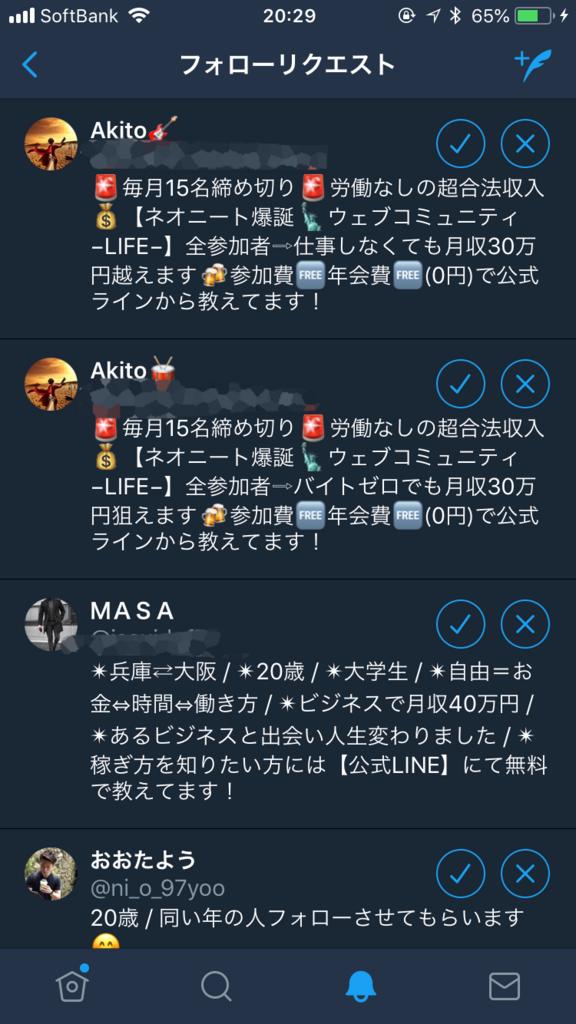 f:id:seiichikkk:20180608220435p:plain