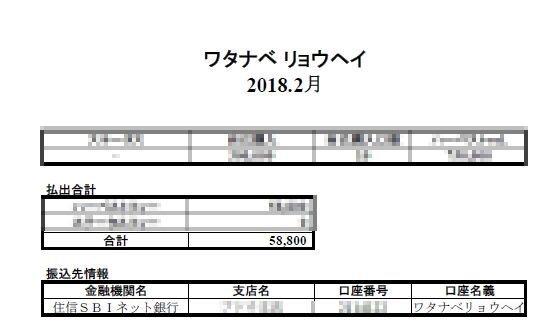 f:id:seiichikkk:20180623150820j:plain