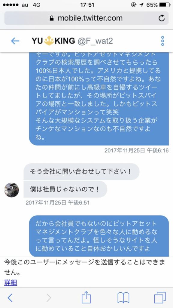 f:id:seiichikkk:20180719175115p:plain