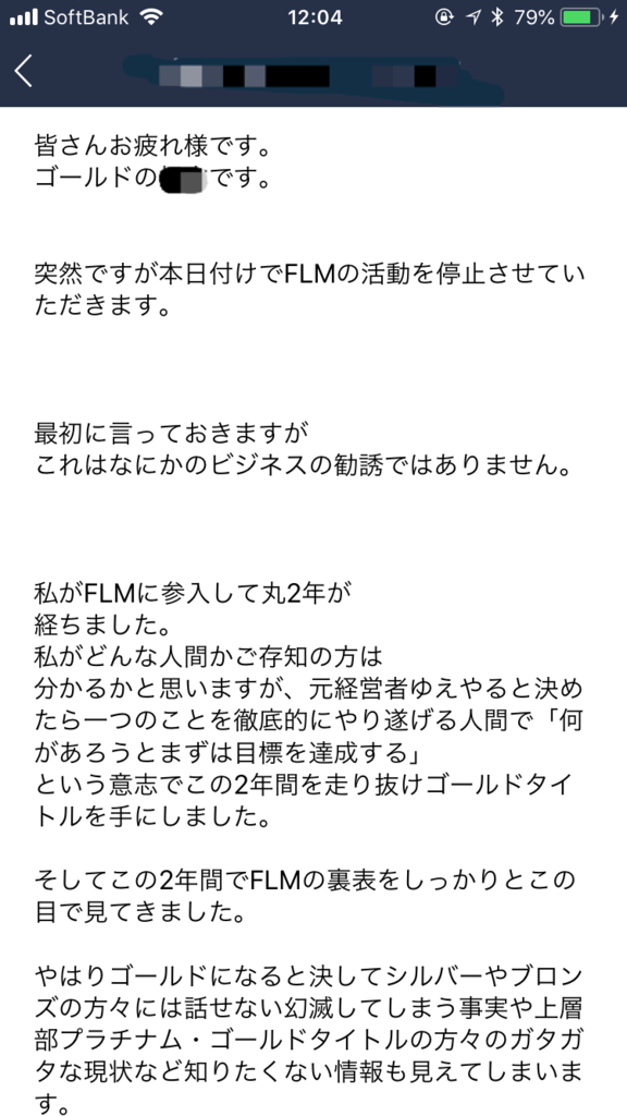 f:id:seiichikkk:20180908121507p:plain