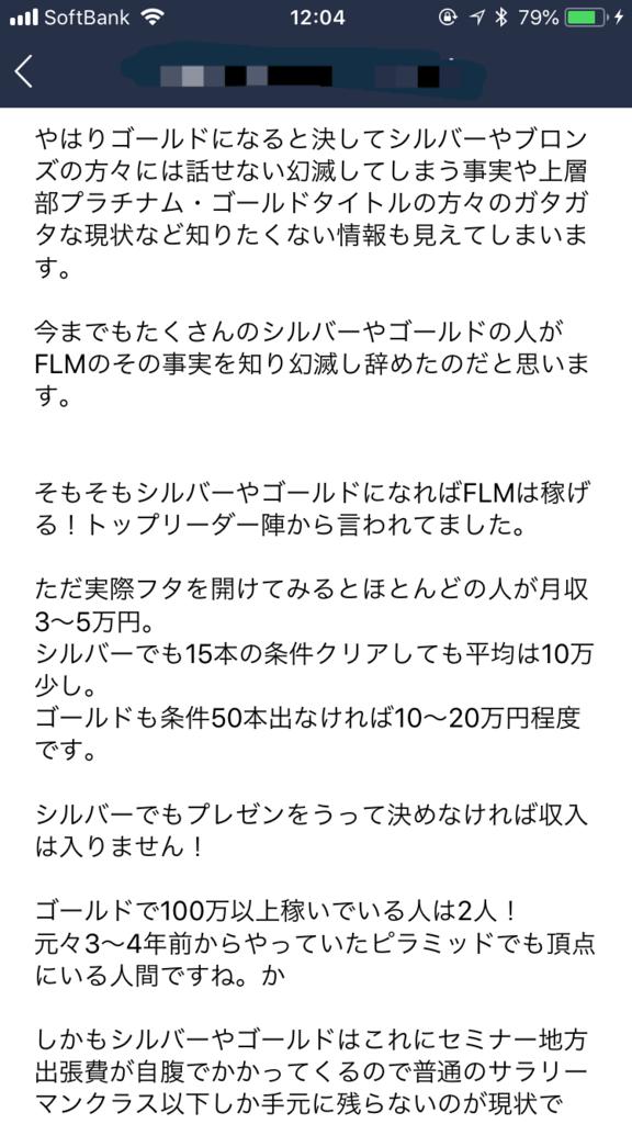 f:id:seiichikkk:20180908121520p:plain