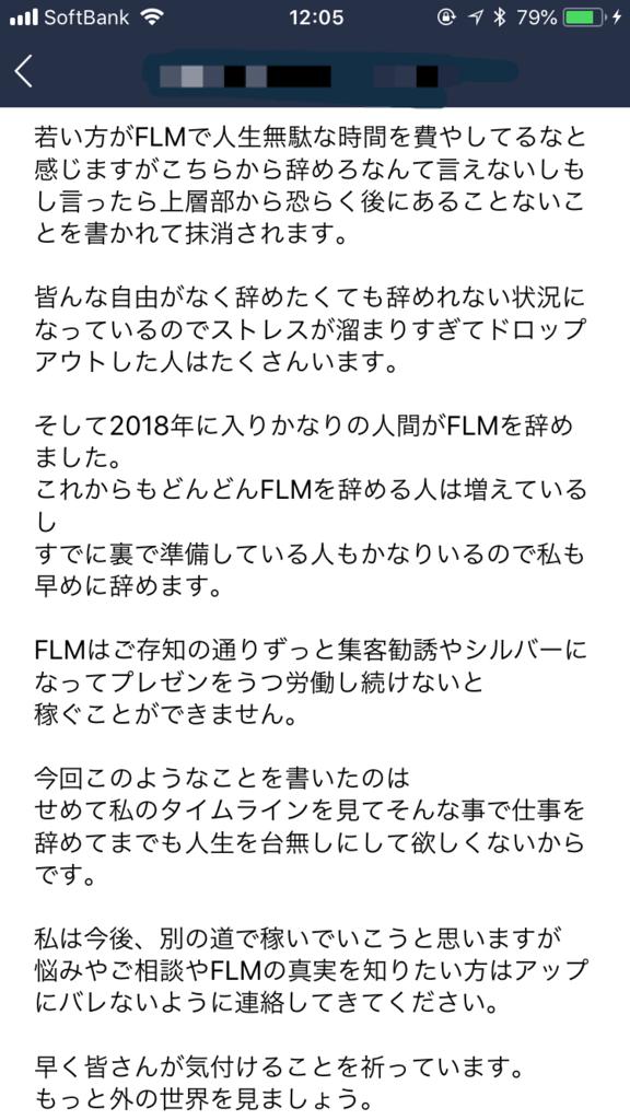 f:id:seiichikkk:20180908121559p:plain