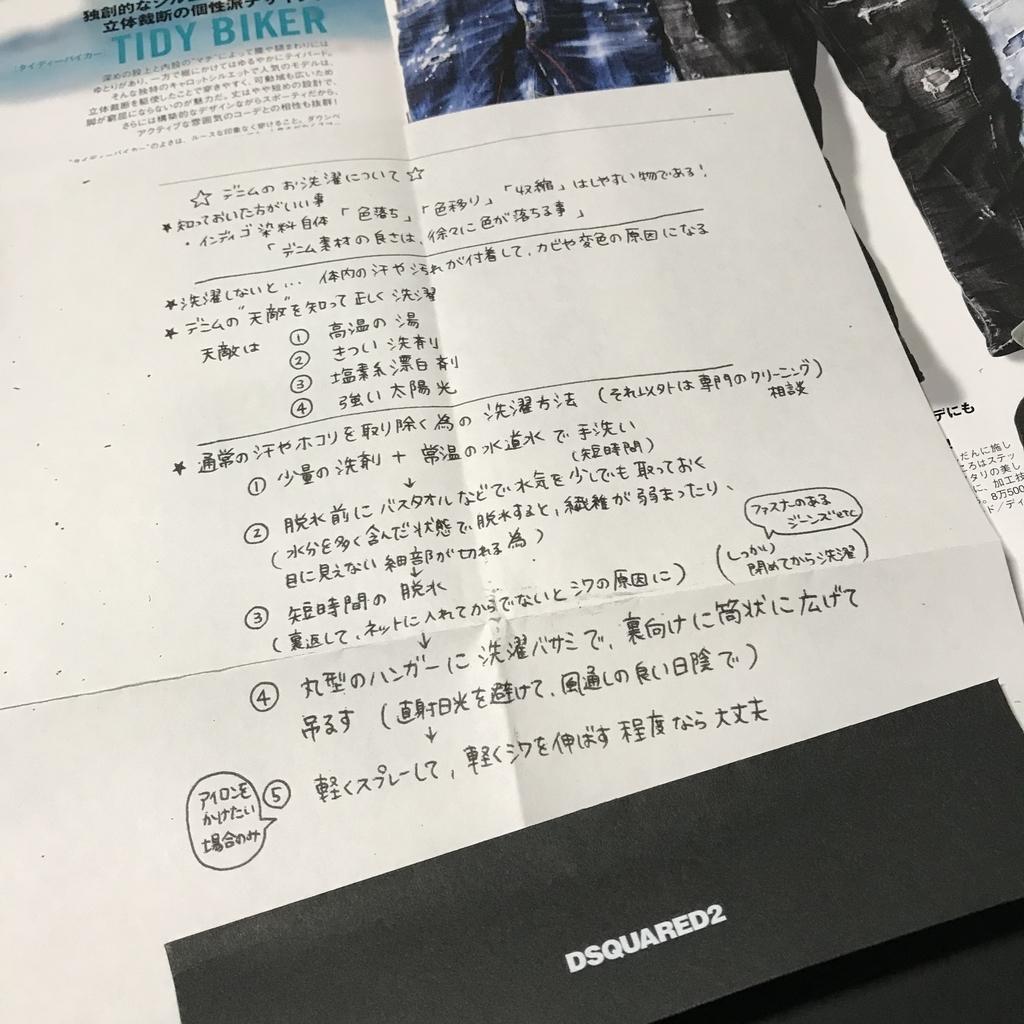 f:id:seiichikkk:20180911132642j:plain