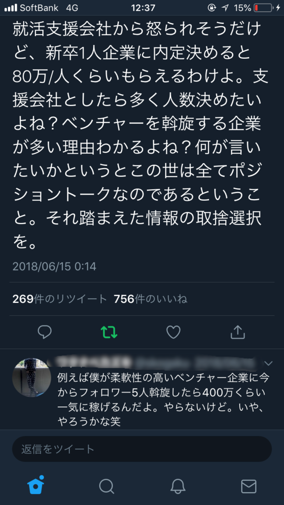 f:id:seiichikkk:20181109222727p:plain