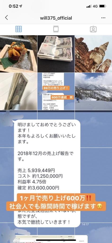 f:id:seiichikkk:20190310132307p:plain