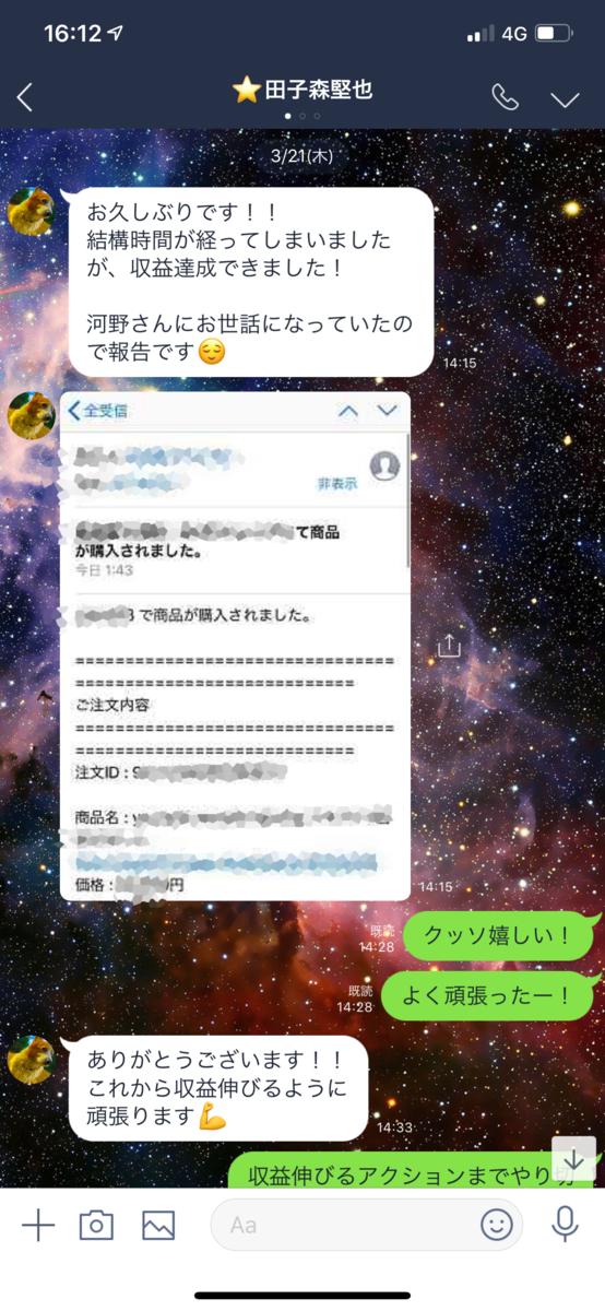 f:id:seiichikkk:20190328184542p:plain