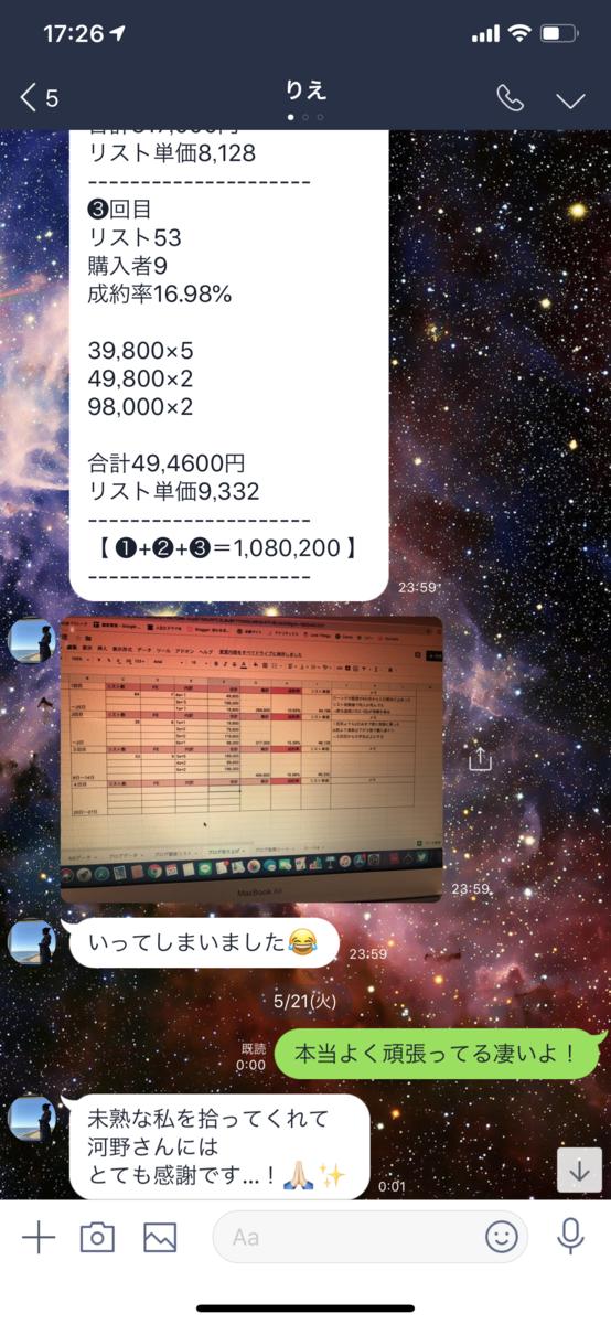 f:id:seiichikkk:20190616172759p:plain