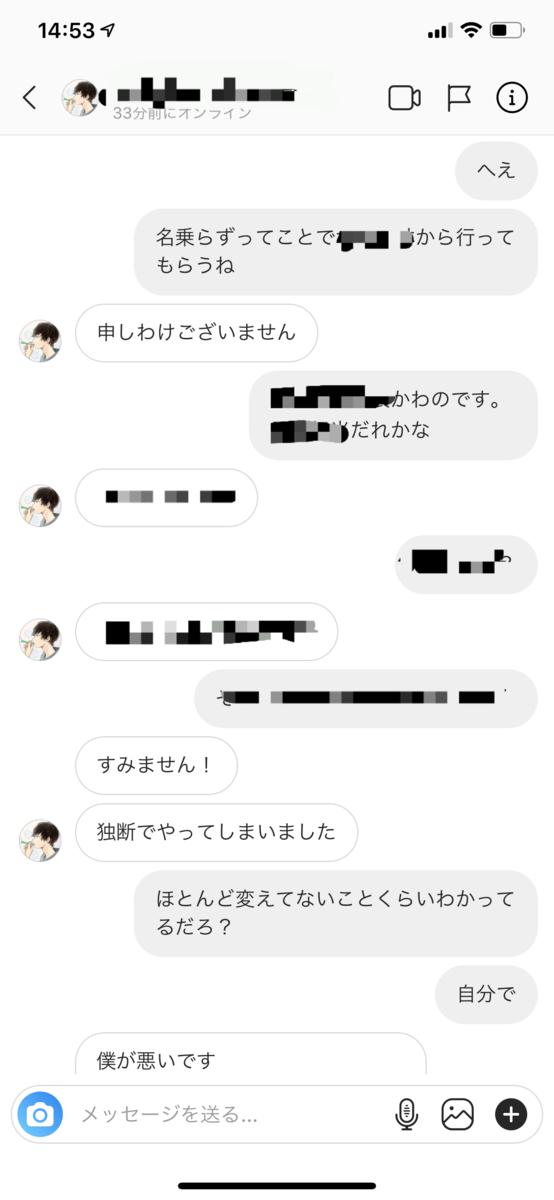 f:id:seiichikkk:20190622104302p:plain