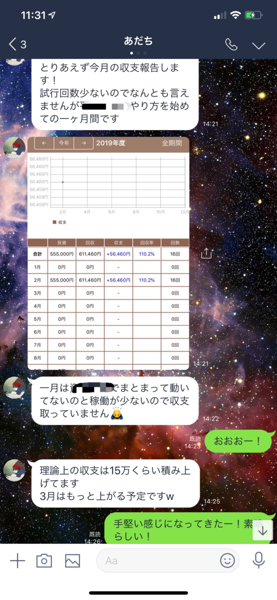 f:id:seiichikkk:20190713132201p:plain