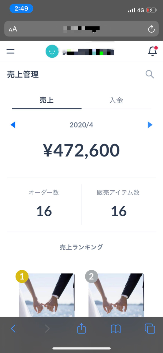 f:id:seiichikkk:20200609015502p:plain