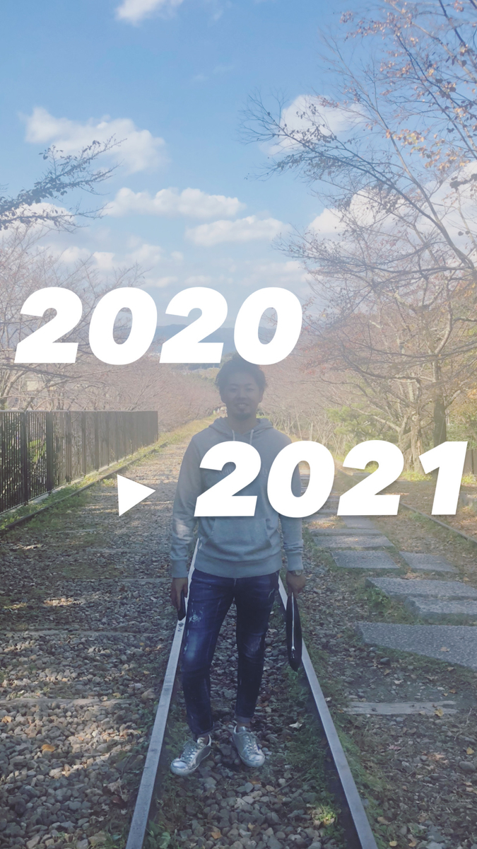 f:id:seiichikkk:20210107151107j:plain