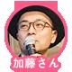 f:id:seiichirokuchiki:20160328075017p:plain
