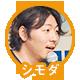 f:id:seiichirokuchiki:20160328075051p:plain