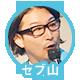 f:id:seiichirokuchiki:20160328075059p:plain