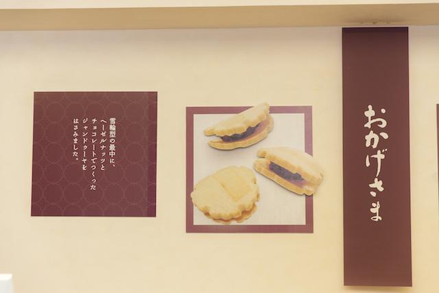 f:id:seiichirokuchiki:20170130092307j:plain