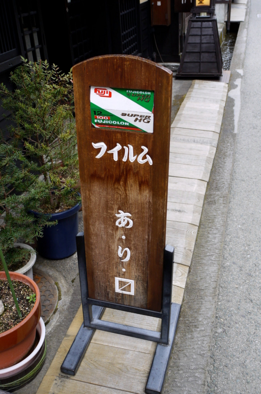 20090320200845
