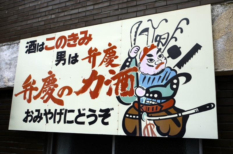 f:id:seiichirou-02:20091013144132j:plain