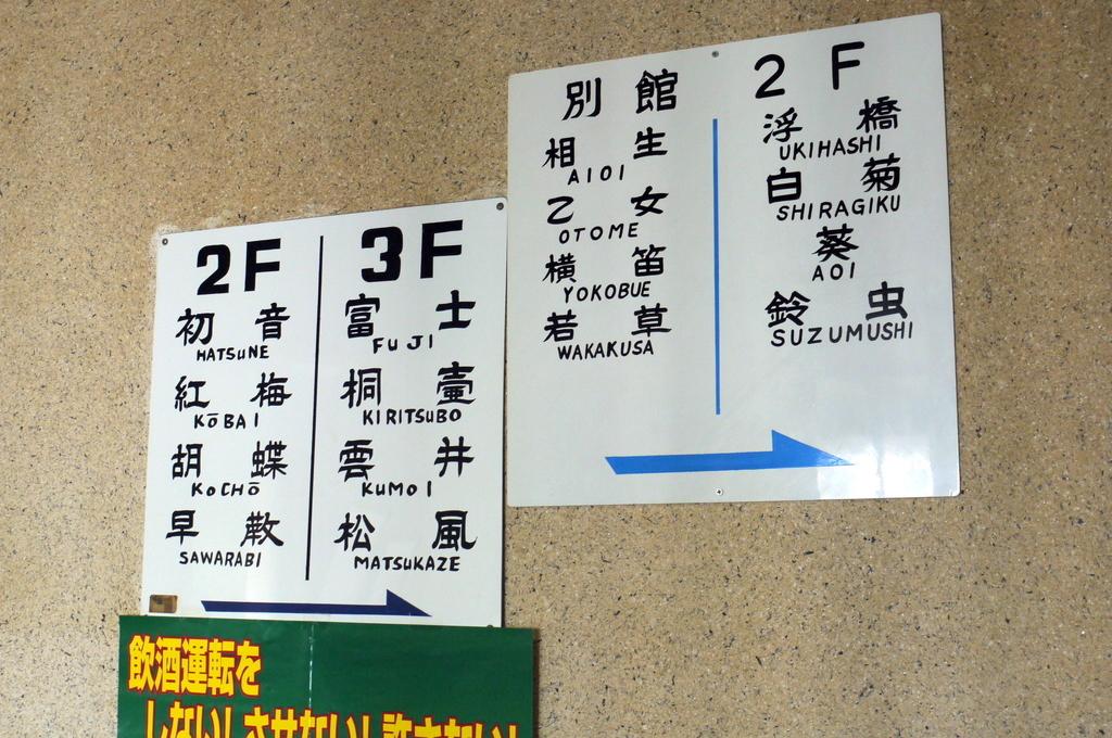 f:id:seiichirou-02:20091014093704j:plain