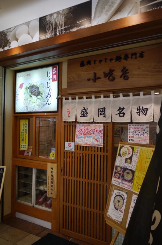 f:id:seiichirou-02:20100305204748j:image:h400
