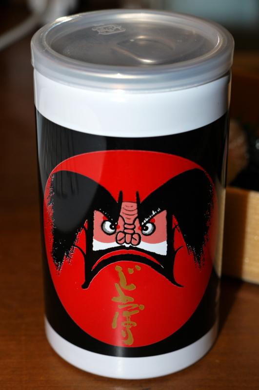 f:id:seiichirou-02:20100305230055j:image:h400