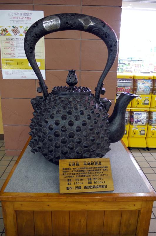 f:id:seiichirou-02:20100306081435j:image:h400