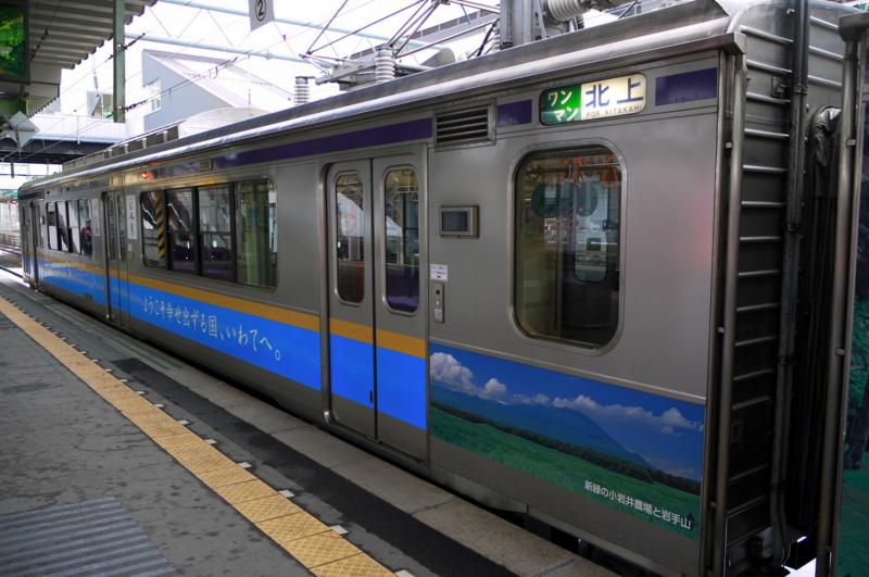 f:id:seiichirou-02:20100306091011j:image:w600