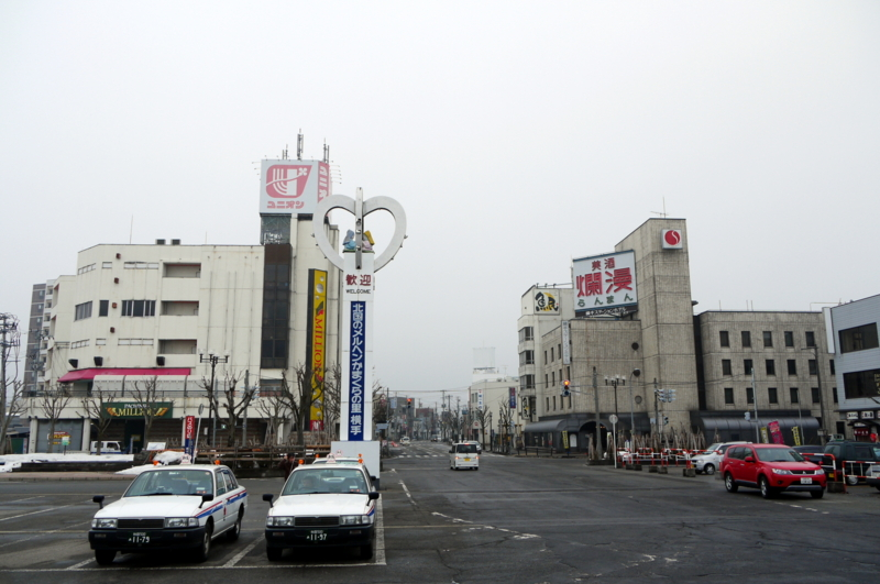 f:id:seiichirou-02:20100306115819j:image:w400