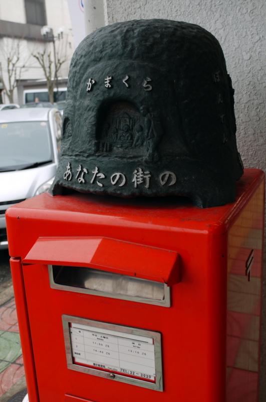 f:id:seiichirou-02:20100306120017j:image:h400
