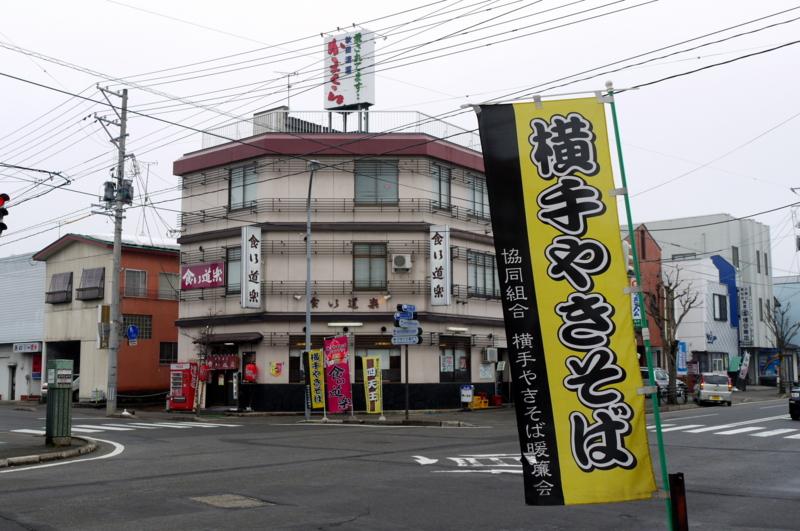f:id:seiichirou-02:20100306120846j:image:w400