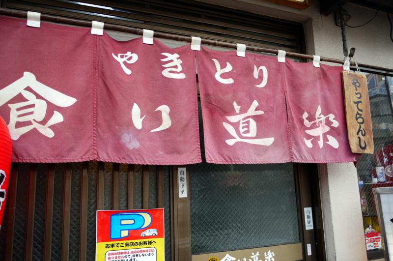 f:id:seiichirou-02:20100306121029j:image:w400