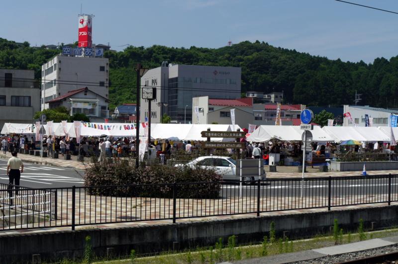 f:id:seiichirou-02:20100718101444j:plain