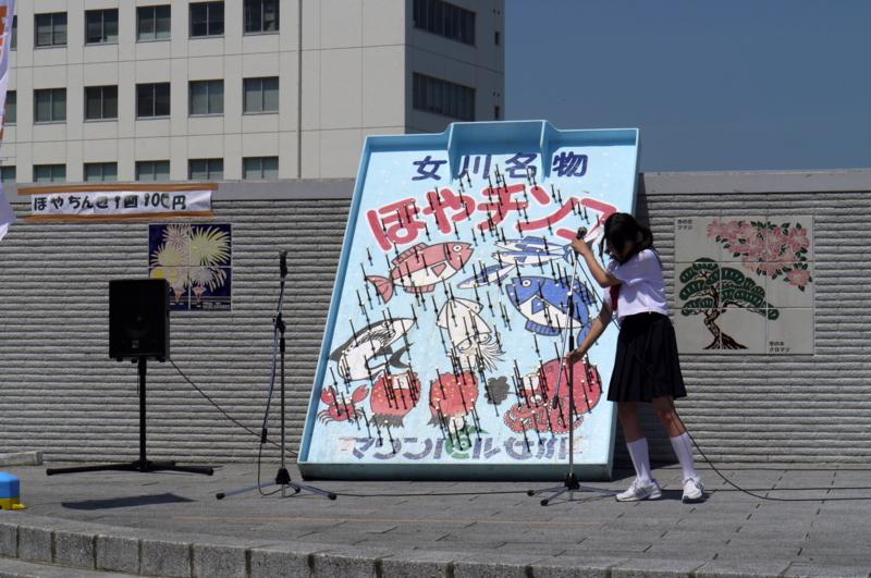 f:id:seiichirou-02:20100718102119j:plain