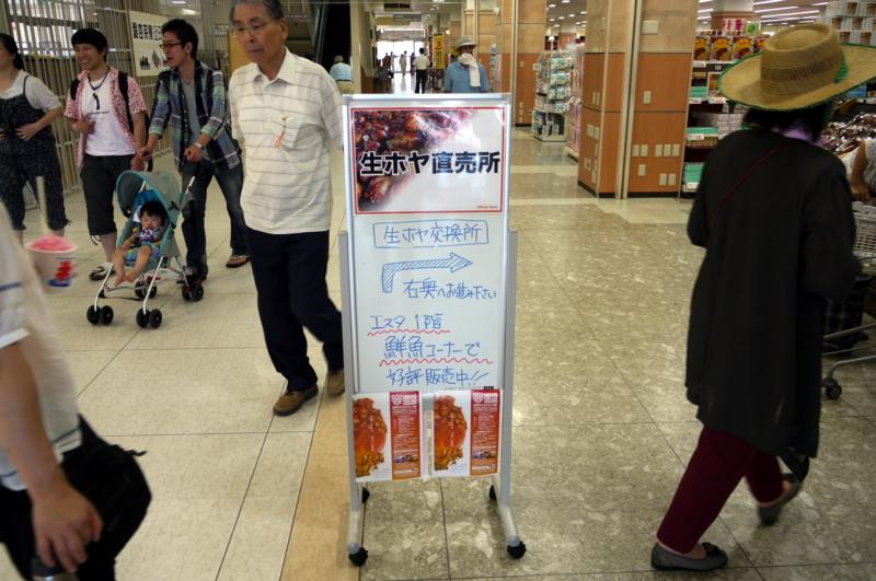 f:id:seiichirou-02:20100718110855j:plain