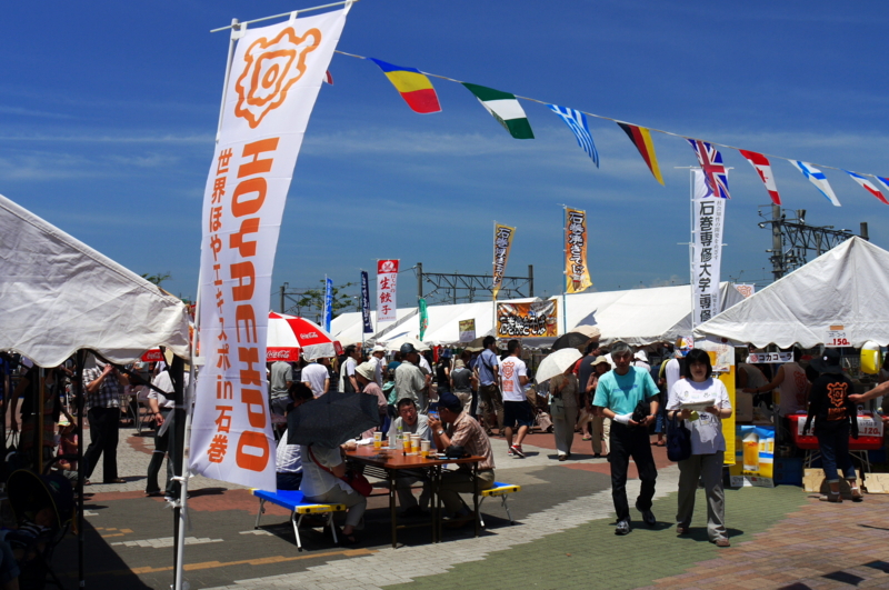 f:id:seiichirou-02:20100718112315j:plain