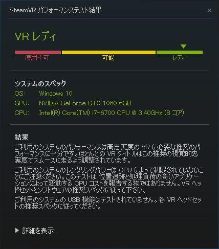f:id:seiichirou-02:20161225182815j:plain