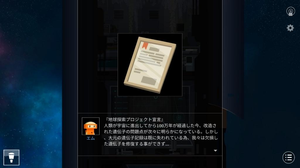 f:id:seiichirou-02:20170110225547j:plain