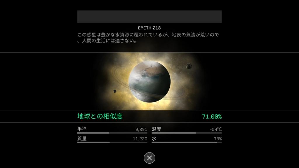 f:id:seiichirou-02:20170110235226j:plain