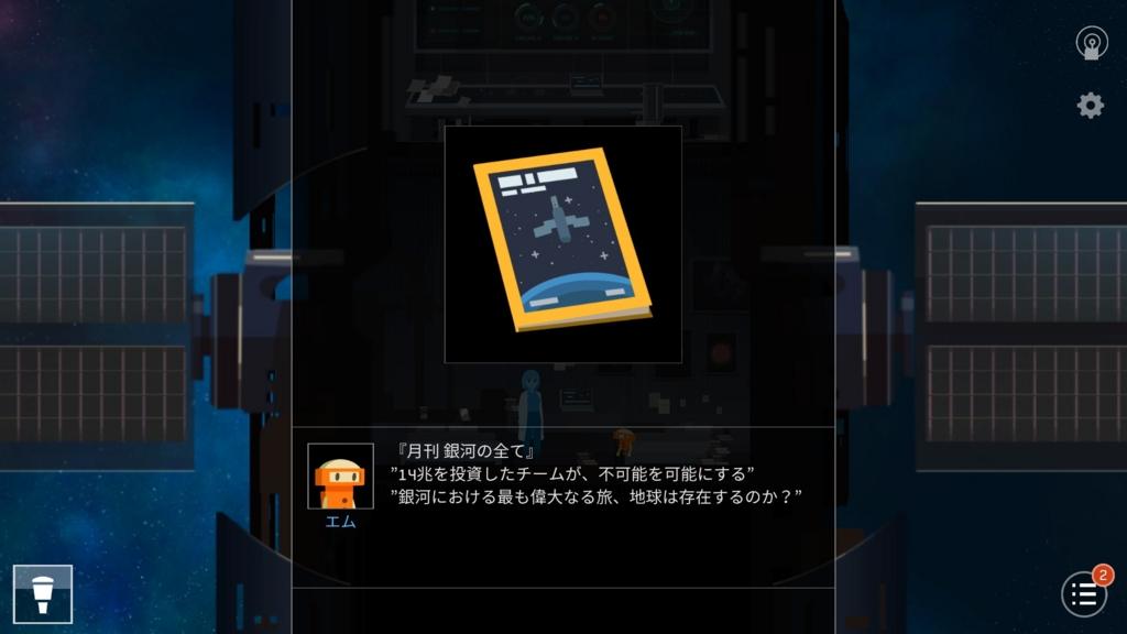 f:id:seiichirou-02:20170110235332j:plain