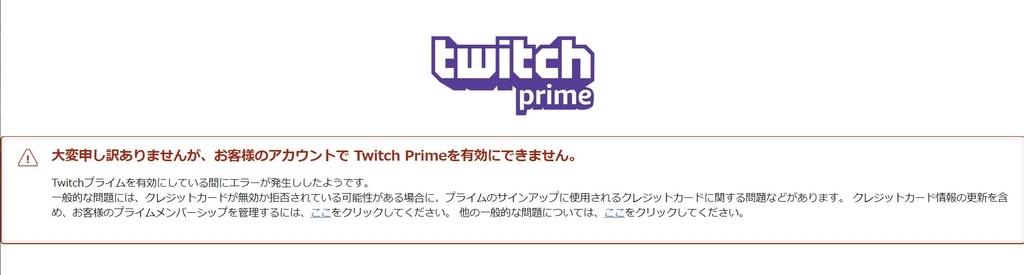 f:id:seiichirou-02:20181206094422j:plain