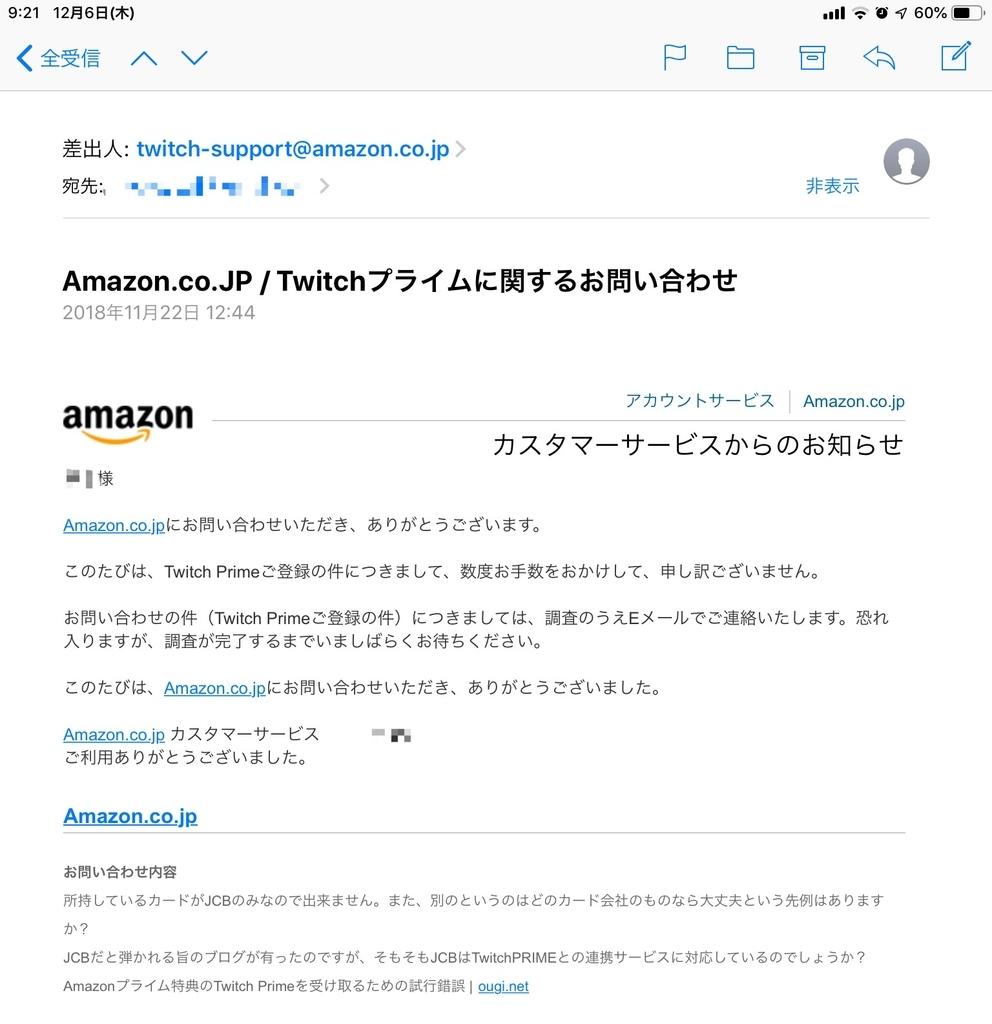 f:id:seiichirou-02:20181206094953j:plain