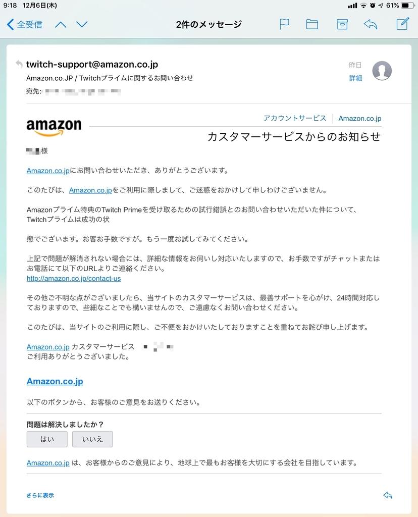 f:id:seiichirou-02:20181206095203j:plain